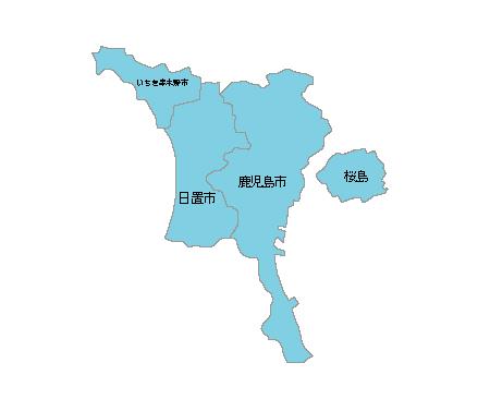 鹿児島地域振興局管内