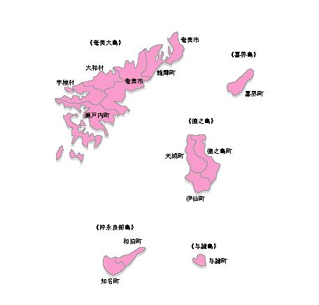 大島支庁管内